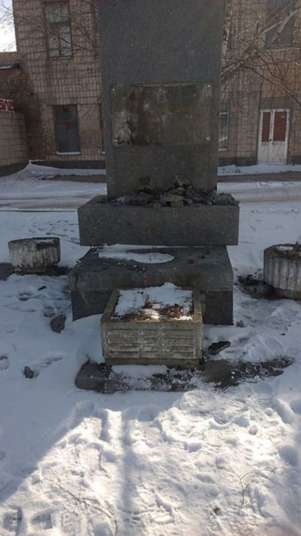 Пам'ятник Ватутіну