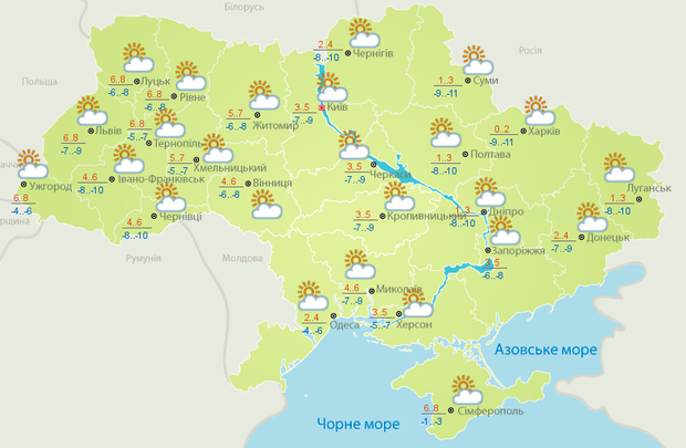 Прогноз погоди в Україні на суботу, 25 березня