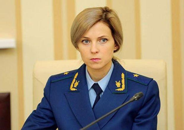 Чому колишній кримський прокурор няш-мяш Наталія Поклонська досі громадянка України (відео)