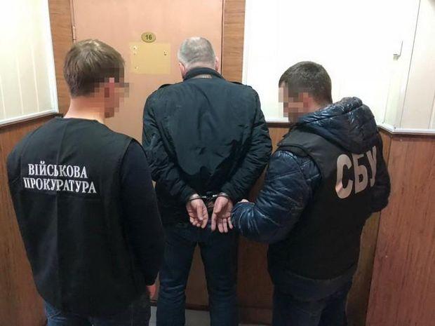 """СБУ затримала директора  харківського """"Укроборонпрому"""""""