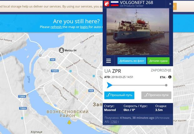 Російський танкер у Запоріжжі