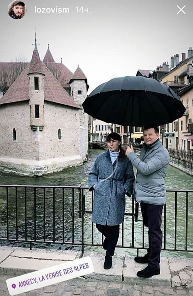 Ляшко з дружиною з'їздили до Швейцарії