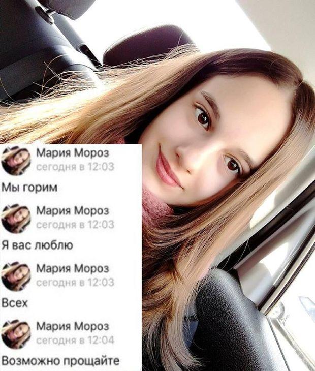 Погибшая девочка в Кемерово