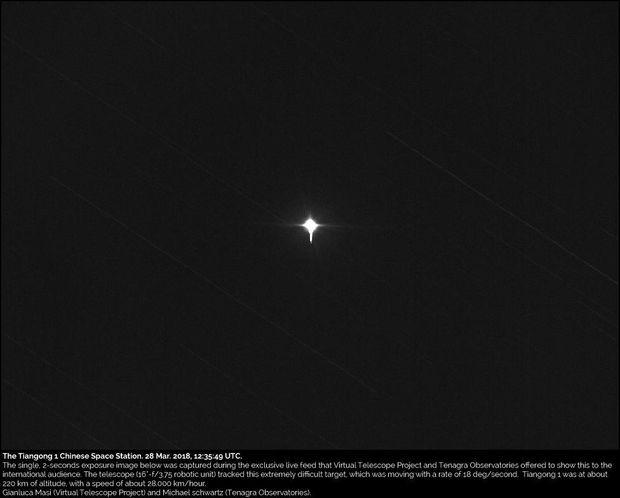 Астрономи зробили знімок  китайської