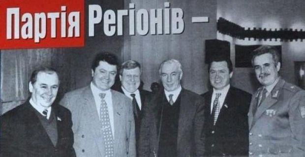 Одна из самых популярных форм агитации на выборах - концерты, их активно используют партии Зеленского и Вакарчука, - КИУ - Цензор.НЕТ 1408