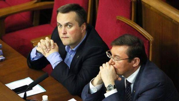 Луценко ініціює звільнення Холодницького