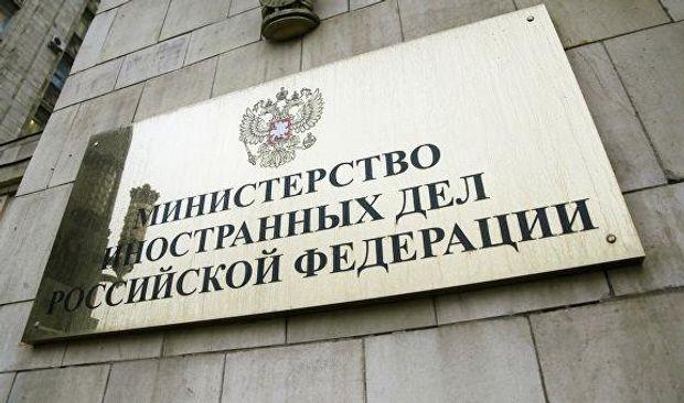 Росія висилає іноземних дипломатів