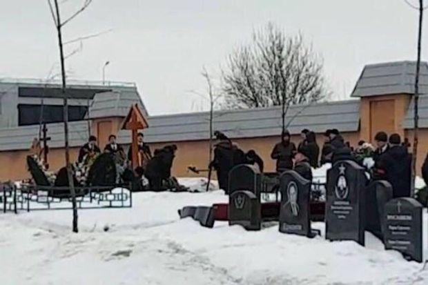 Похорон Мавроді