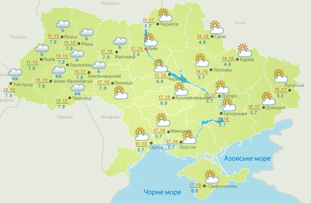 Прогноз погоди в Україні на п'ятницю, 6 квітня