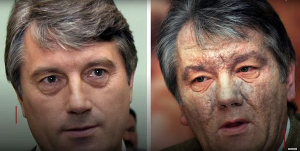 Віктор Ющенко отруєння