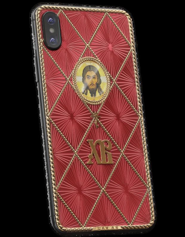 Caviar iPhone X Credo Православний Великдень