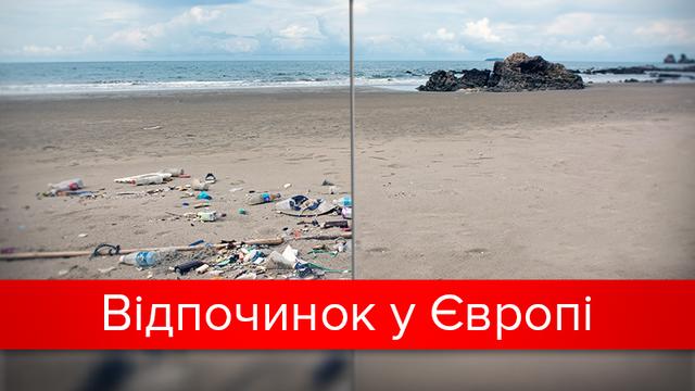 Самые чистые пляжи Европы: карта экологического отдыха