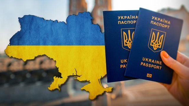 Безвиз: панацея или яд для территориальной целостности Украины?