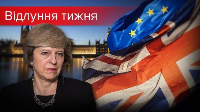 Когда выйти сложнее, чем войти: как Британия покидает ЕС