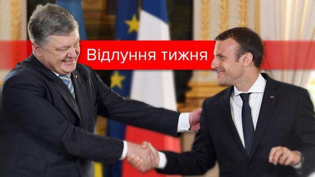 Парижская гастроль Порошенко: с чем вернулся президент?
