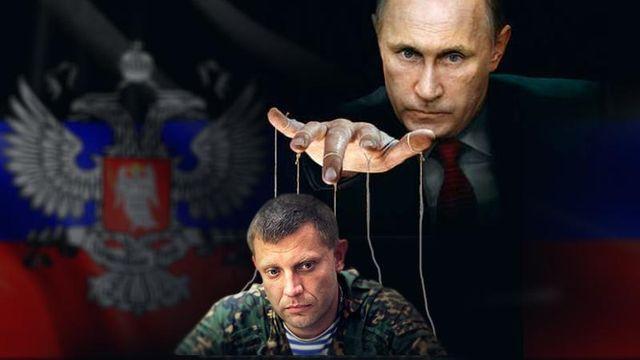 Фантазии «недороса» Захарченко: Россия начинает новый этап войны?