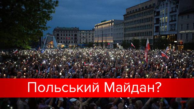 Возможен ли «польский Майдан»: что вывело Варшаву на протесты?