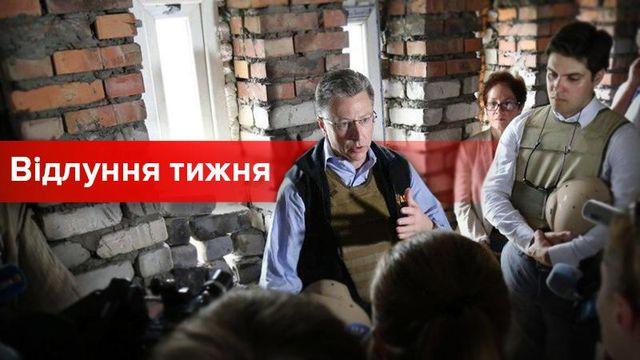 «Рука Вашингтона» на Донбассе: с чем в Украину приезжал спецпредставитель США