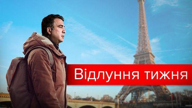 Михо-скиталец, или Приключения оскорбленного Саакашвили за рубежом