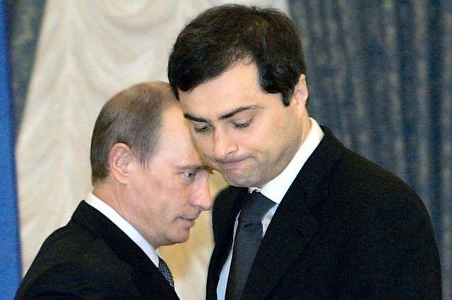 Эпоха Путина и Суркова уходит в прошлое, – эксперт