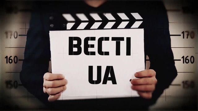 Смотрите «Вести.UA». Интеллектуальный бандитизм Кличко. Способности террористов-«донбасситов»