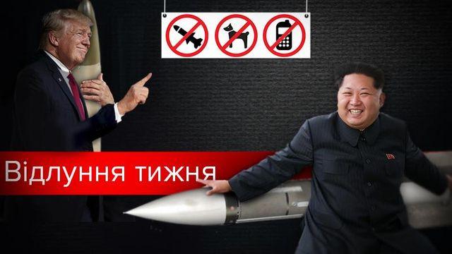 Пхеньян снова портит нервы: какую же бомбу взорвала КНДР и вытерпит ли в этот раз Трамп