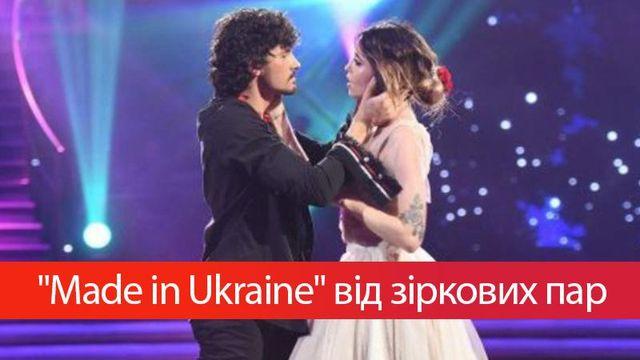 «Танцы со звездами 2017» 4 выпуск: украинские танцы в современном исполнении