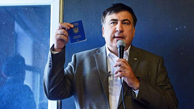 Саакашвили с соратниками устроил акцию под Администрацией Президента