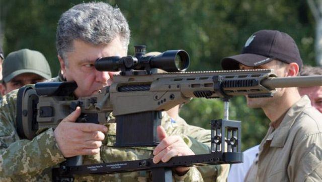 На что пойдут полмиллиарда долларов, которые США предоставят украинской армии