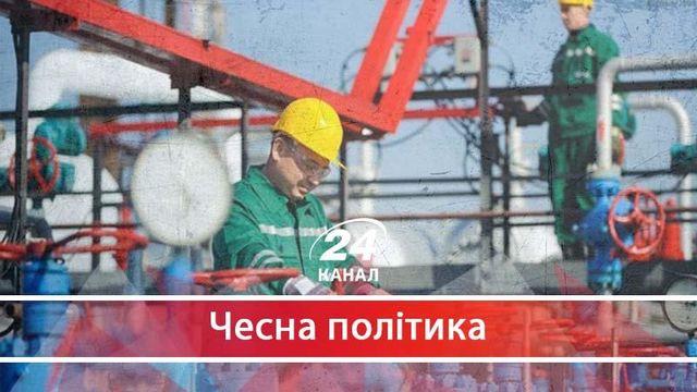 СБУ як ще перемога Порошенка, або «Нафтогаз» як ще одна поразка України