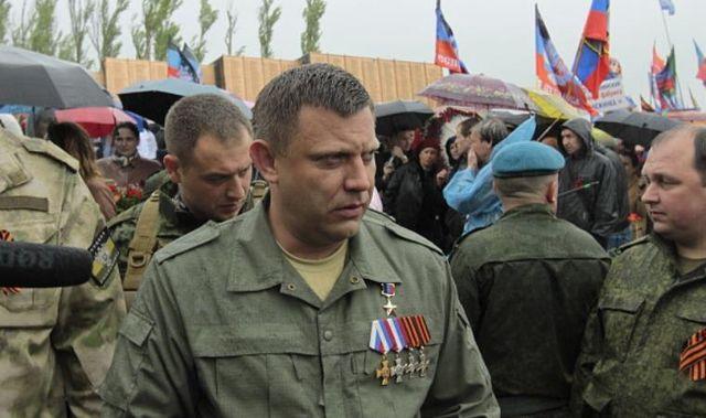 Покушение на «министра» террористов в Донецке: главарь боевиков не на шутку разволновался