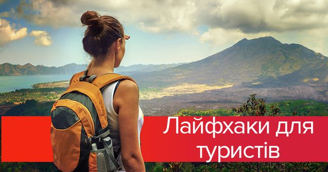 11 ценных лайфхаков для тех, кто собирается в горный поход