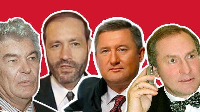 Щербань, Кушнарев, Бинусов и еще 8 депутатов, которых убили в Украине