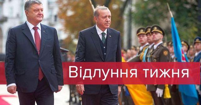 «Турецкий гамбит»: зачем Эрдоган прилетал в Киев?