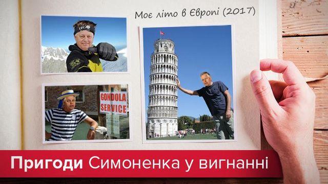 Красное на черном: как коммунист Симоненко в нефтяной бизнес «влезает»