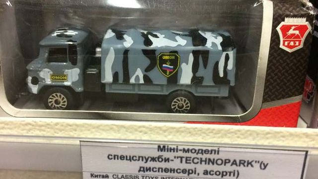 Известный украинский гипермаркет продает игрушки с символикой РФ: фотофакт