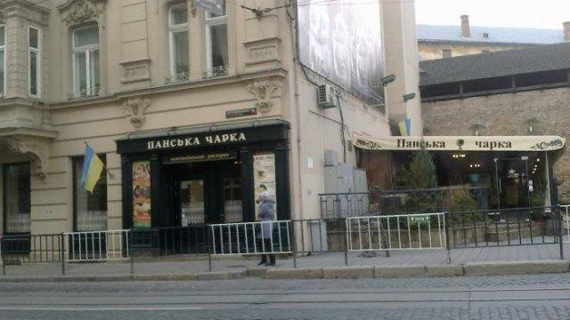 Причиной отравления в львовском ресторане «Панская чарка» стала опасная инфекция
