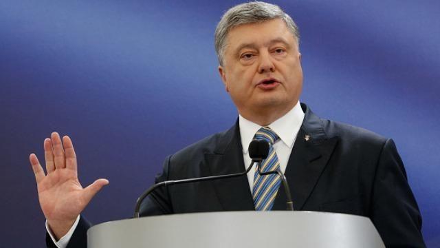 Президент України Петро Порошенко заявив 905f44ecfb7ff
