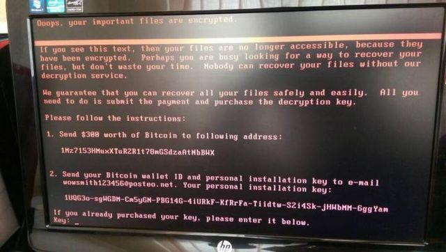7bc86e1a9f559d Народний депутат та член колегії МВС Антон Геращенко заявив, що кібератака  під виглядом вірусу-здирника була організована з боку спецслужб РФ.