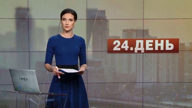 DC5n Ukraine mix in ukrainian Created at 2017-07-08 02 33 c4e11146baa41