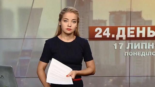 a22d513a990388 У випуску новин за 17 липня станом на 16: 00 – в Одесі 16-річний підліток  загинув через вибух гранати, ще двоє неповнолітніх отримали поранення.