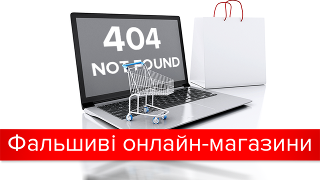 DC5m Ukraine mix in ukrainian Created at 2017-07-21 00 08 a9a6c5b0cae7d