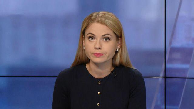 Последние новости банк траст украина
