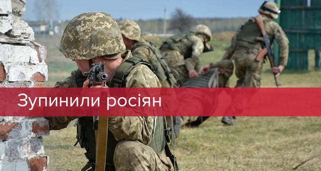 radiosvoboda.org Українці зупинили російську армію 8015b2bb4eb95