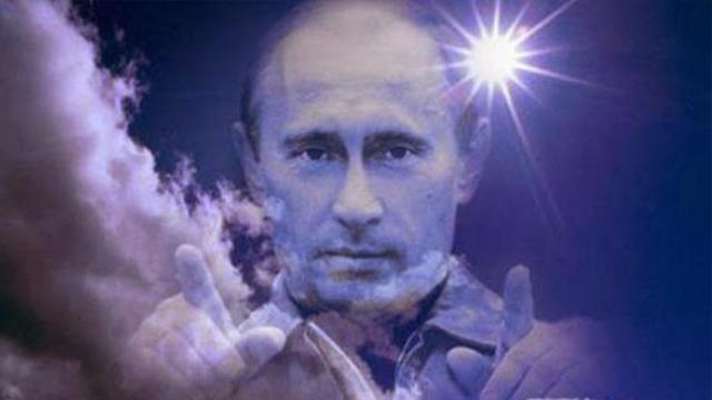 Путин – наш Бог: во Львове появилась провокационная надпись - 24 Канал