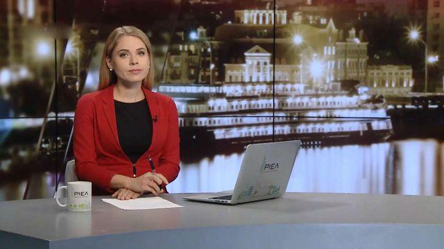 0b81f01c9361cf 24tv.ua Випуск новин за 19: 00: Затримання прес-секретаря партії