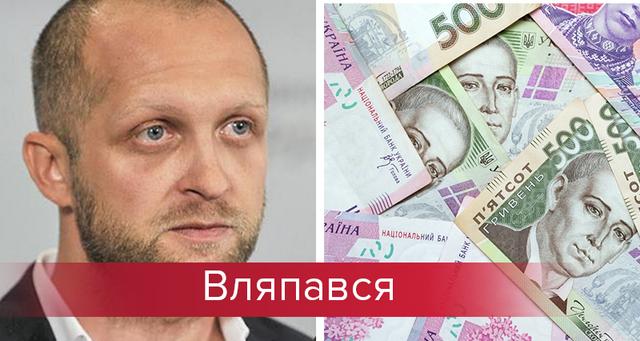 ... Депутату Полякову не повернуть 304 тисяч гривень застави 4767259a56f5d